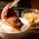 予約困難の人気レストラン長谷川稔シェフがプロデュース! 高級店の肉が低価格で食べられる訳とは!?