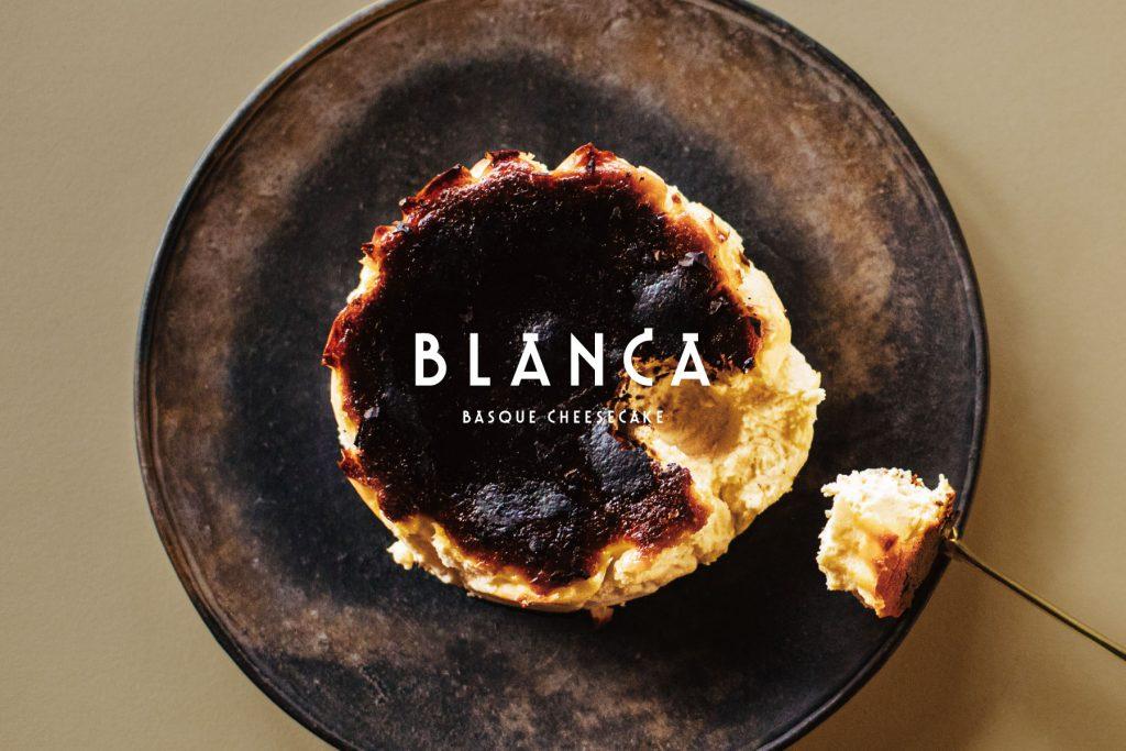 ブランカのバスクチーズケーキ