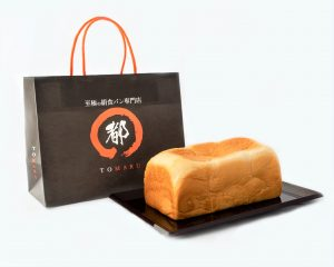 高級絹生食パンに、野菜たっぷりのスパイスカレーも! 最新グルメ3選の画像