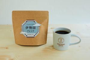「猿田彦珈琲」の絶景カフェに、「台北餃子」のプチ贅沢ランチも! 最新グルメ3選の画像