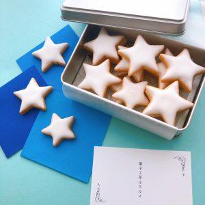 かわいい! サクサククッキー手土産5選の画像
