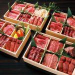 人気の部位を食べ比べ! 1〜2人用おうち焼肉セットが「天壇」から登場