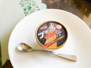 買えるのは全国で3箇所だけ。ブラックサンダーの「カップアイス」を知ってる?の画像