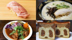 寿司、ラーメン、カレー、パン! 「食べログマガジン」6月の人気記事ランキングTOP10の画像