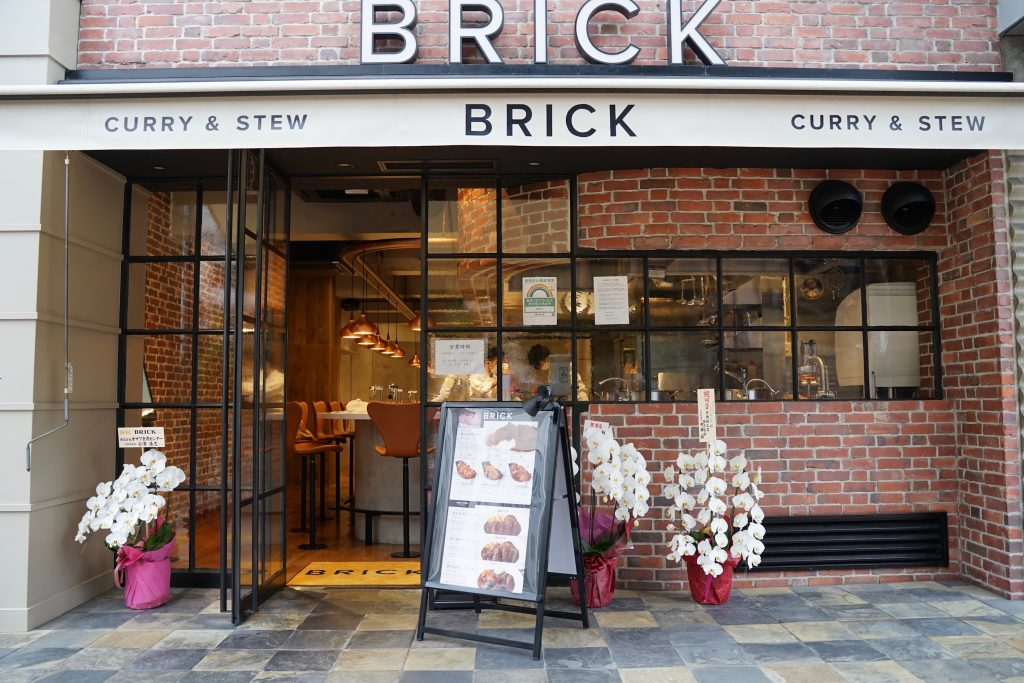 Brick外観