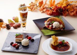 秋食材を贅沢使いしたスイーツに、モンブランアフタヌーンティーも! 最新スイーツ3選の画像