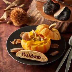 10/1から! いも・栗・かぼちゃのグルメが揃う、六本木ヒルズの「秋の味覚メニュー」の画像