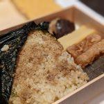 食通が魅せられた今月の一皿。感動の「海苔弁」