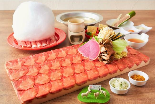 九州初進出! ラム肉&牛タン食べ放題の「めり乃」が福岡・博多にオープンの画像